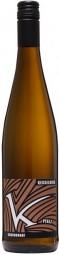 2017er Chardonnay, trocken
