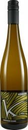 2017er Sauvignon blanc, trocken - AUSGETRUNKEN!